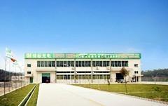 Huizhou Green Mark Photoelectric Technology Co.,Ltd