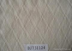 cotton jacquard upholstery fabric