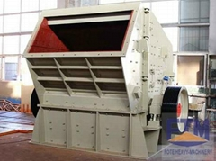 Horizontal rock impact crusher supplier