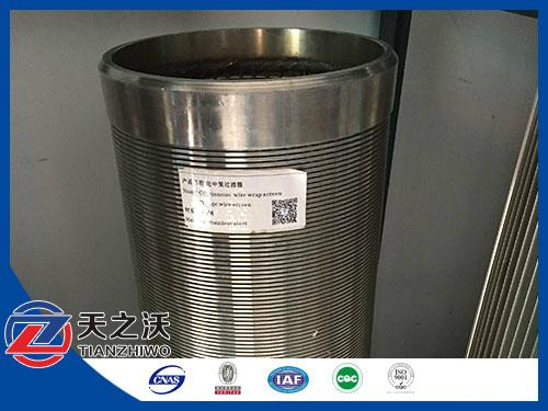 Stainless steel 304L Johnson v wire screens 1