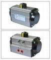 Rotary double single pneumatic actuator