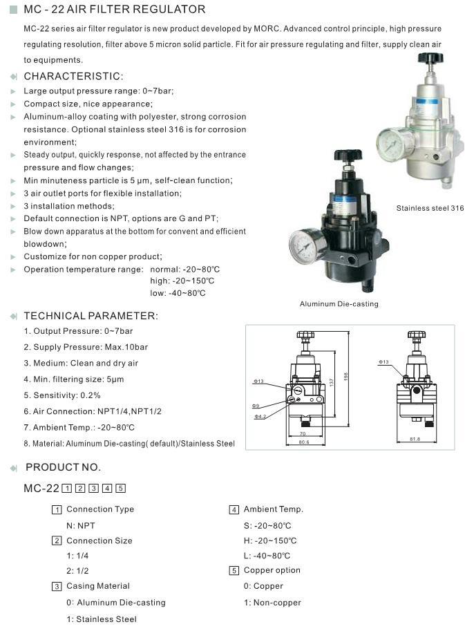 Air filter regulator for pneumatic actuator 4