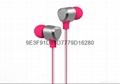 SZ13金屬耳機