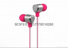 SZ13金属耳机