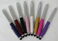 LED燈電容筆