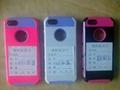iPhone5S二合一手机壳