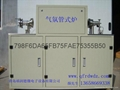 全国热销福润德牌真空管式电阻炉frd-906 4