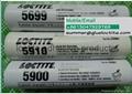 henkel loctite 242 blue threadlocker medium strength 50ml 250ml bottle 3