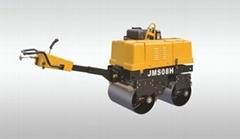 JMS08H Light Full Hydraulic Vibratory Walk Behind Road Roller