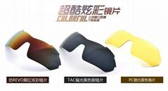 Fashionable Bluetooth MP3 Sunglasses