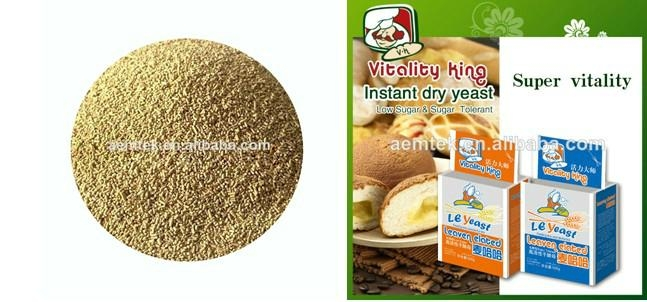 Hot Sale Active Dry Yeast Brand 1