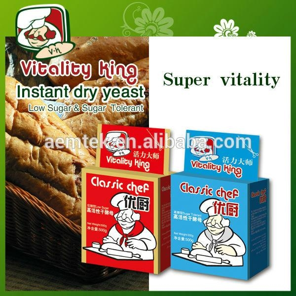 Hot Sale Active Dry Yeast Brand 4