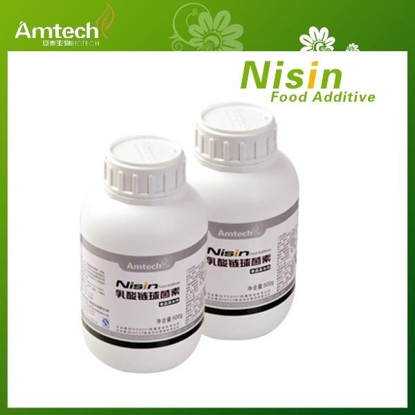 2014 China Supply Nisin e234 As a Food Preservative Nisin 2