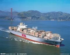 Famous Pacific Shipping (Shenzhen ) Ltd.,Zhongshan Branch