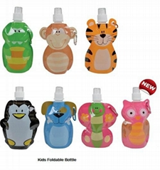 Kids Foldable Bottle