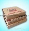 new style corrugated pizza box 4