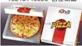 new style corrugated pizza box 10