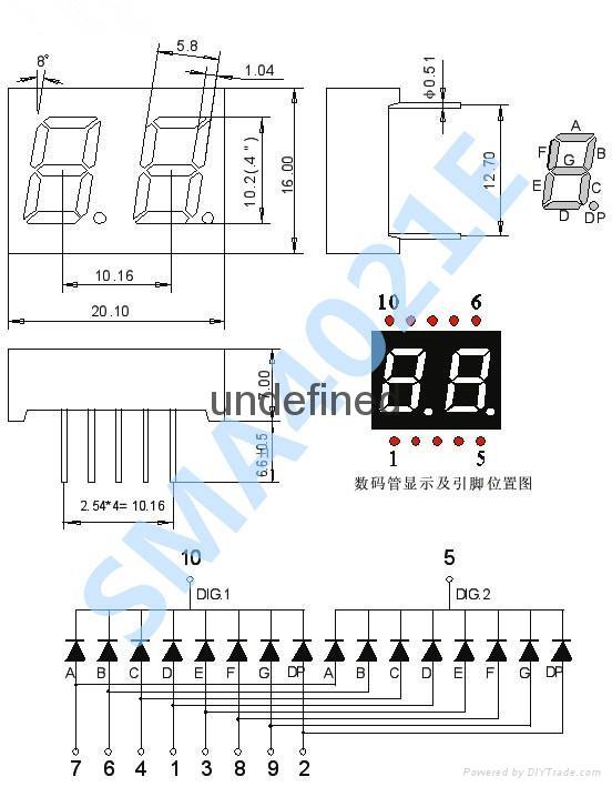 0.4寸二位數碼管 雙位led七段共陽顯示屏紅色光SMA4021BH 3