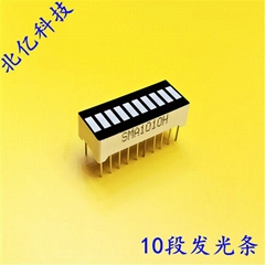 10段LED发光条块柱数码管红光LG1025H/G
