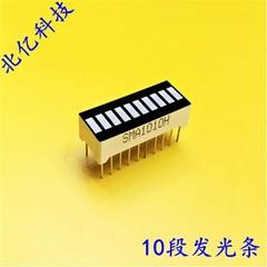 10段LED發光條塊柱數碼管紅光LG1025H/G