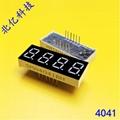 0.4寸4位led數碼管動態四