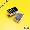 036寸三位led七段顯示器共