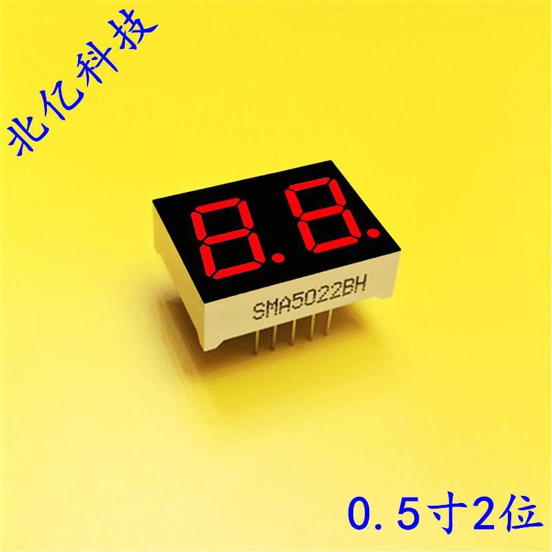 0.4寸二位數碼管 雙位led七段共陽顯示屏紅色光SMA4021BH 2