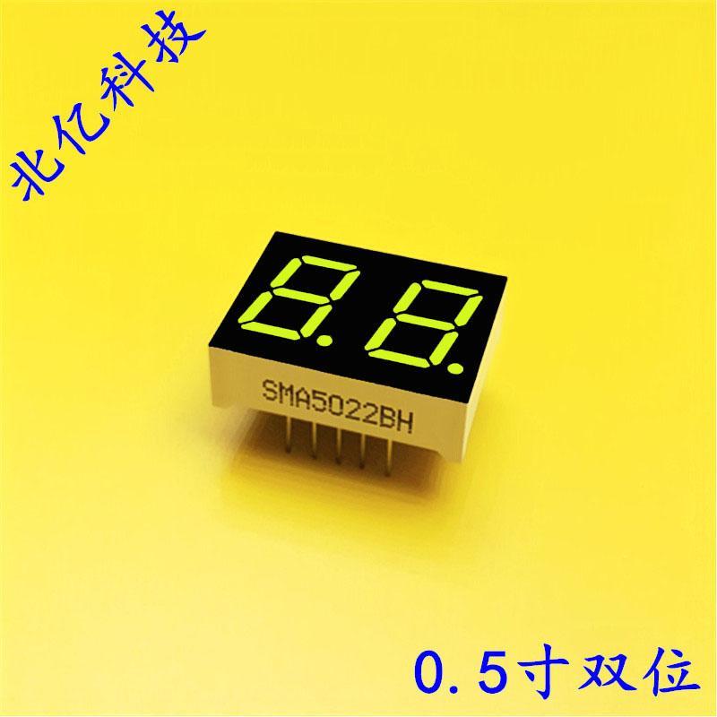 0.4寸二位數碼管 雙位led七段共陽顯示屏紅色光SMA4021BH 1