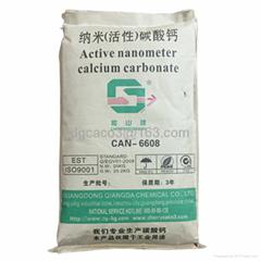 橡胶用碳酸钙粉末