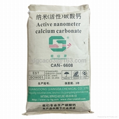 calcium carbonate caco3 powder for rubber
