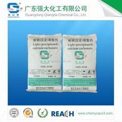 Precipitated calcium carbonate caco3 powder