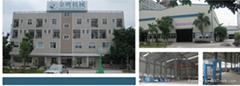 Quanzhou Gold Hawk Machine Co., Ltd
