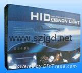 Slim Ballast Single Bulb Hid Xenon Kit H4 Hi/Lo 8000k