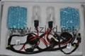 auto hid xenon lamp H3 6000k 2