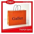 OEM-kraft-paper-bag 5