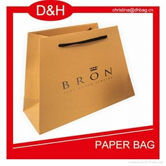 trapezium-paper-bag