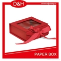 cubic-gift-paper-box