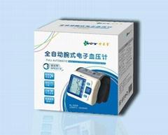 世醫堂腕式電子血壓計