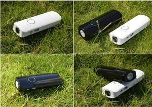 強光手電筒移動電源充電寶 1
