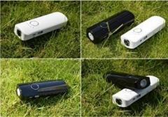 強光手電筒移動電源充電寶