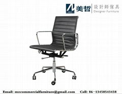 Eames Office Aluminum Management Chair