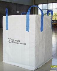 woven sack woven polypropylene sacks