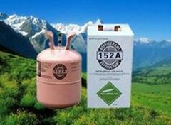 Refrigerant gas r152a for sale