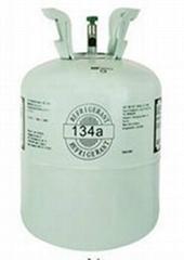 99.9% purity refrigerant gas r134a