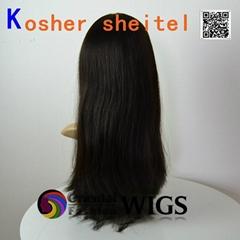 24 inch 2# Mongolian virgin hair in stock Jewish wigs Kosher sheitel wig