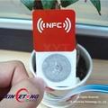 NFC Tag Ntag203