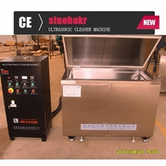 The Professional Degreasing Cleaning Machine
