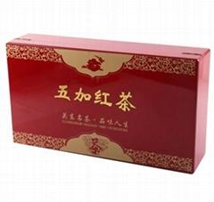 Hongran Top-Class Acanthopanax Black Tea 500g