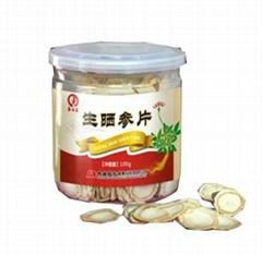 AoDong Ginseng Tablets 100g