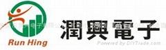 东莞市润兴电子有限公司